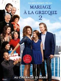 mariage-a-la-grecque-2